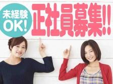 株式会社セルマ 仙台営業所