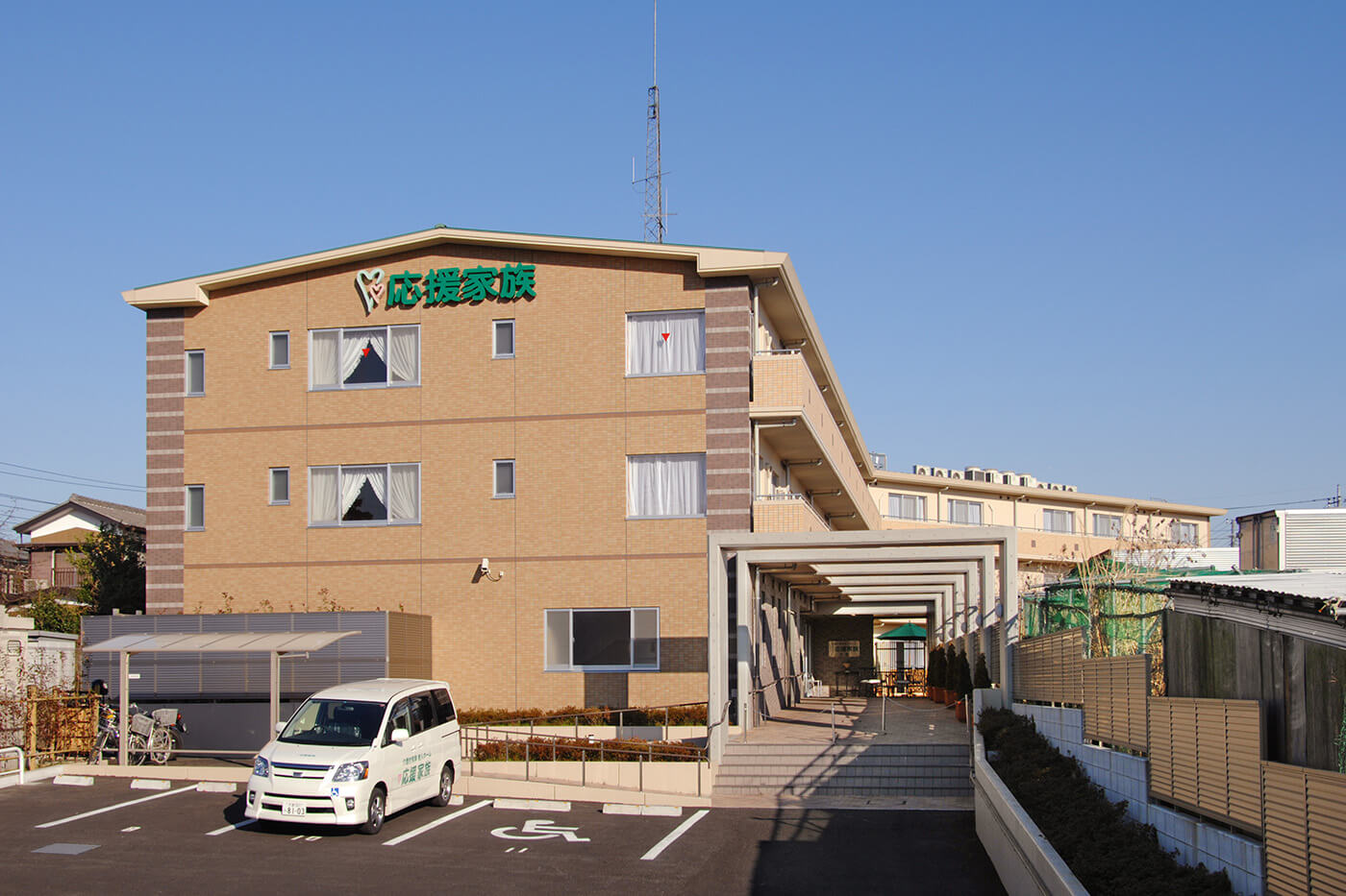 Kinoshita(142)new