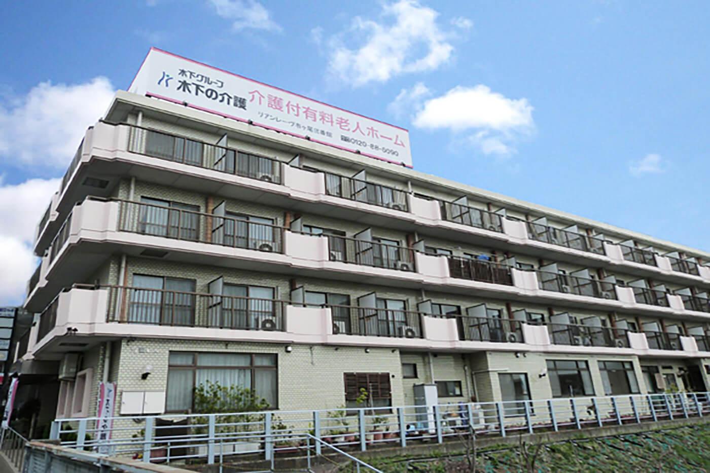 Kinoshita(81)new