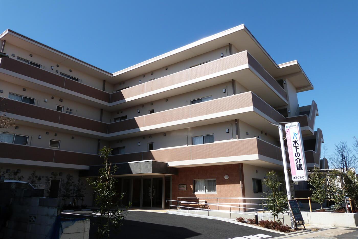 Kinoshita(90)new