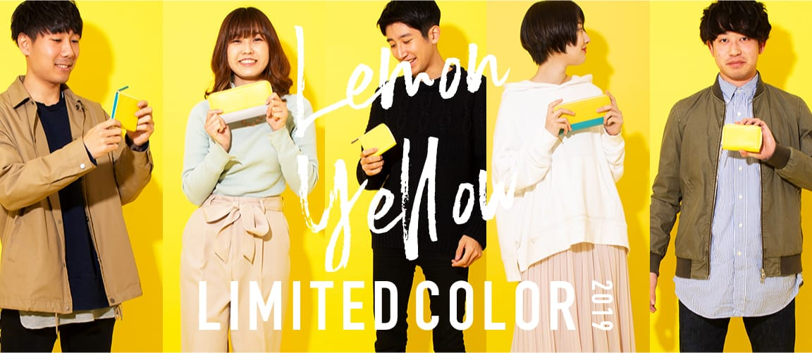 2019 SPRING JOGGO LIMITED COLOR 春限定カラー『レモンイエロー&グレージュ』