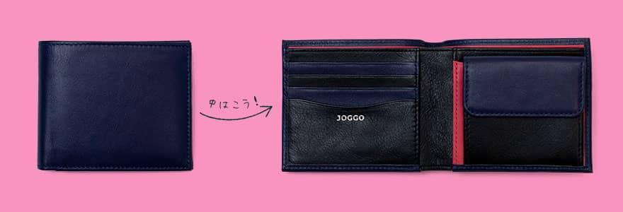 新色レザー ローズピンク 2019 JOGGO ペアにおすすめカラー メンズ二つ折り財布