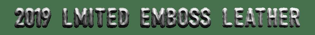2019 NEW LIMITED LEATHER エンボスとスムースの質感MIXで遊ぶ。期間限定エンボスレザー『ブラックネイビー&ピュアホワイト』