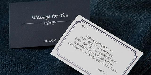 バレンタイン 2019 JOGGO メッセージカード