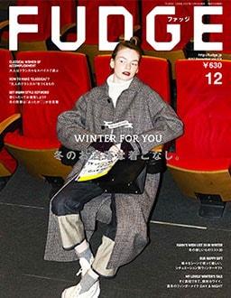 新色レザー ローズピンク 2019 JOGGO fudge 2017年12月号