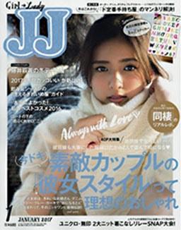 新色レザー ローズピンク 2019 JOGGO JJ 2017年11月号