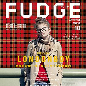 FUDGE 2016.10
