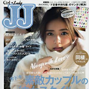 JJ 2017.01
