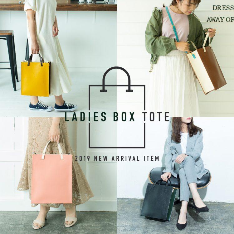 2019newitem_ladiesboxtote_info