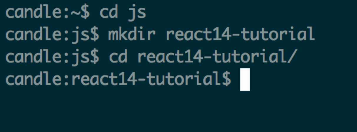 mkdirreact14tutorial