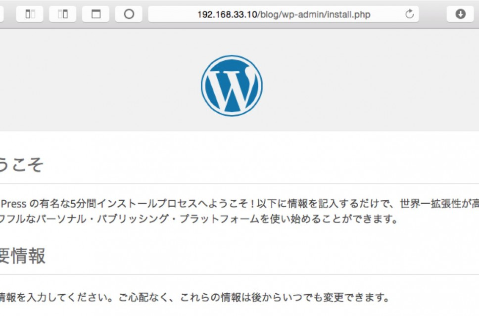 blog_url
