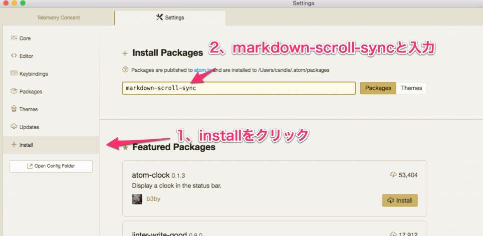 searchmarkdown-scroll-sync