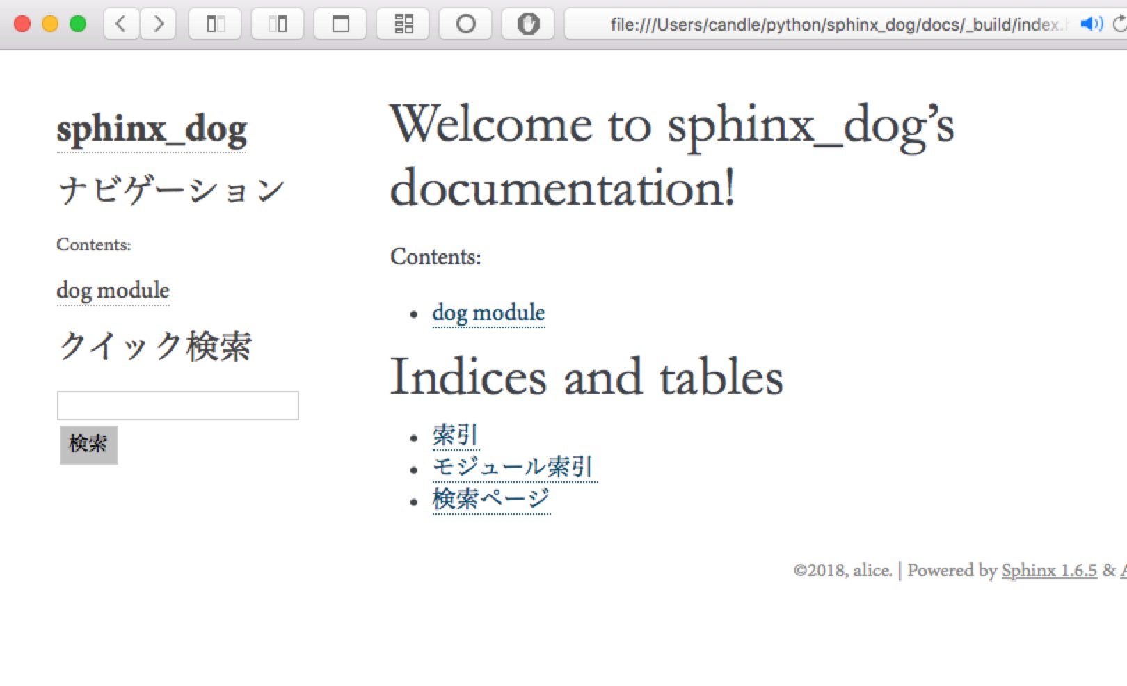 Using sphinx how to generate documents of python classes and