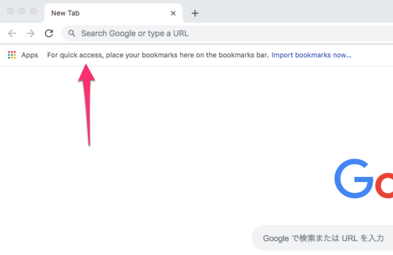 thisisbookmarktab - HOW TO : Add a VPN to your web browser in 3 simple steps