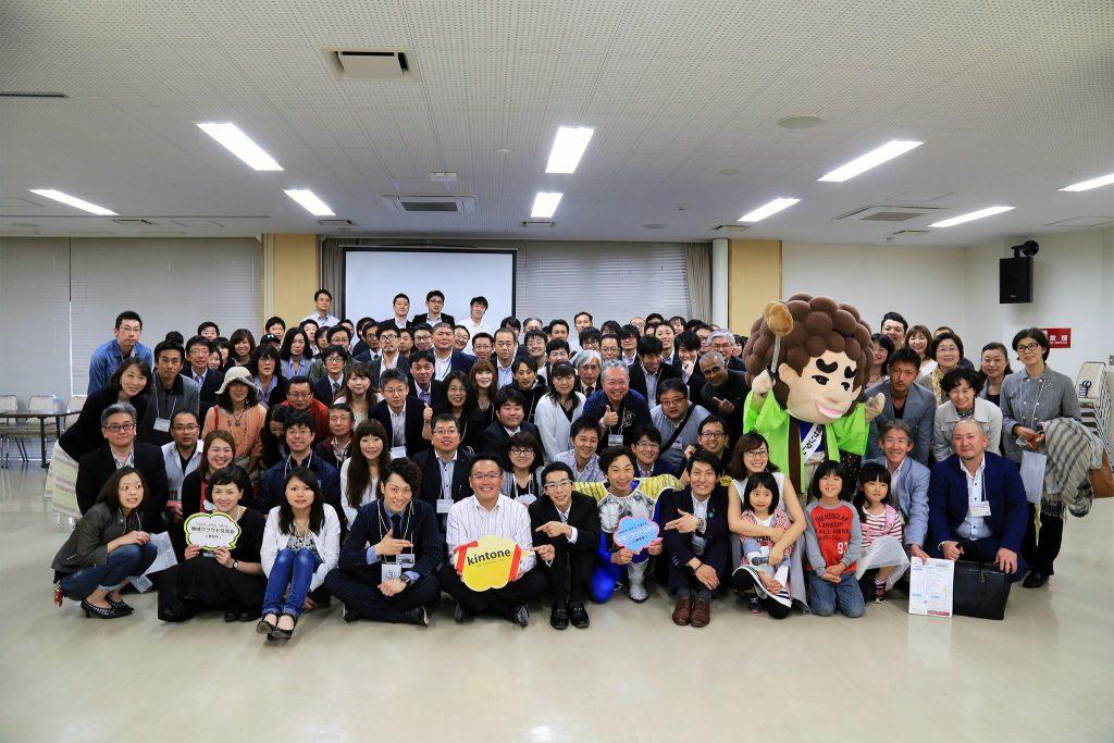 道内初『第1回釧路地域クラウド交流会』を開催しました!!(前編)