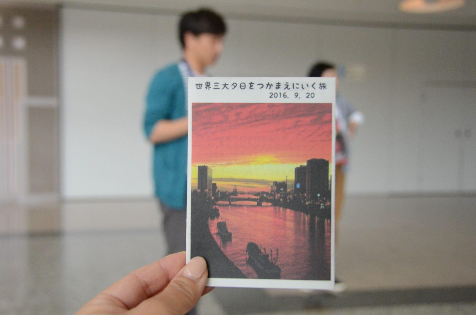 世界三大夕日をつかまえに行く旅  in 釧路