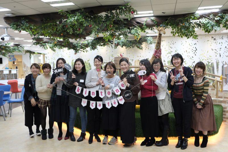 kintone Café関東女子会を開催しました!
