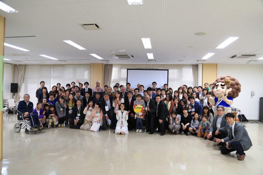 第5回 釧路 地域クラウド交流会開催報告