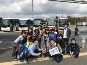 社員旅行 2018 in 伊豆! 1日目