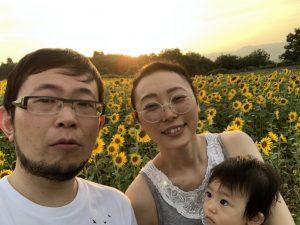 小林とその家族