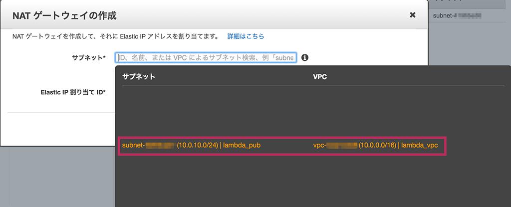VPC-12