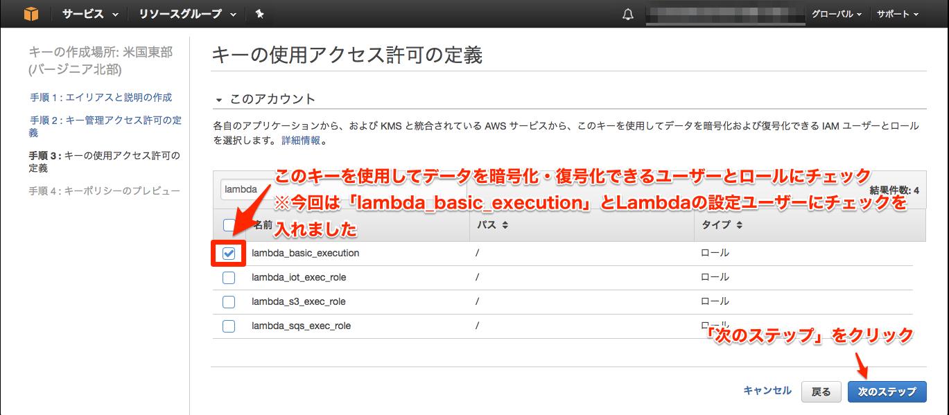 lambda_env4