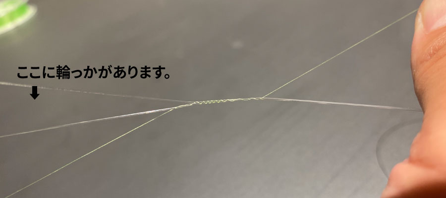 ファイヤーノット手順4