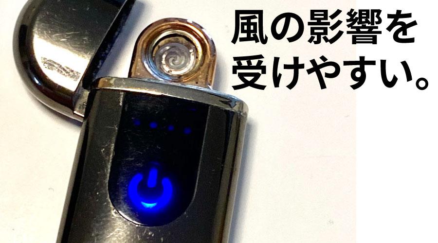 以前の電熱線ライター