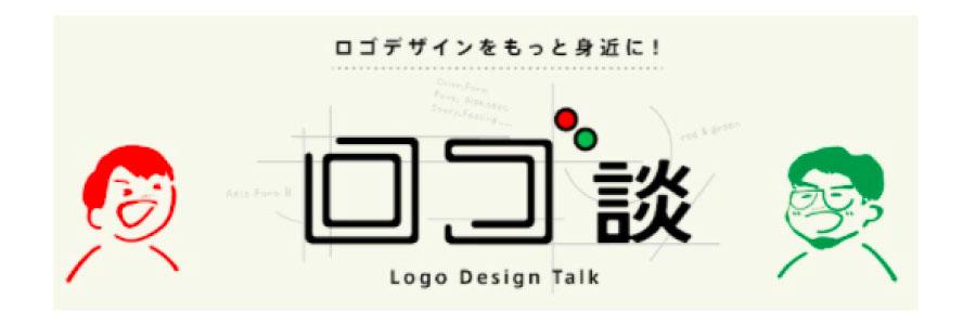 ロゴ談チャンネル