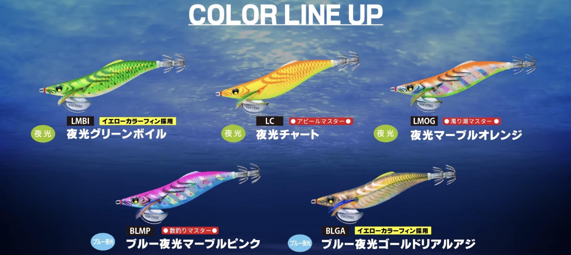 アオリーQ LC SLOW カラー1