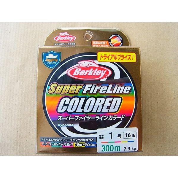 バークレイ Super FireLine COLORED 16lb/1.0号