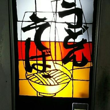 Thumb aviary image 1529311075504