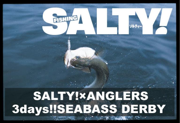 3days!! SEABASS DERBY