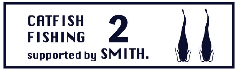 鯰人 2 by SMITH.