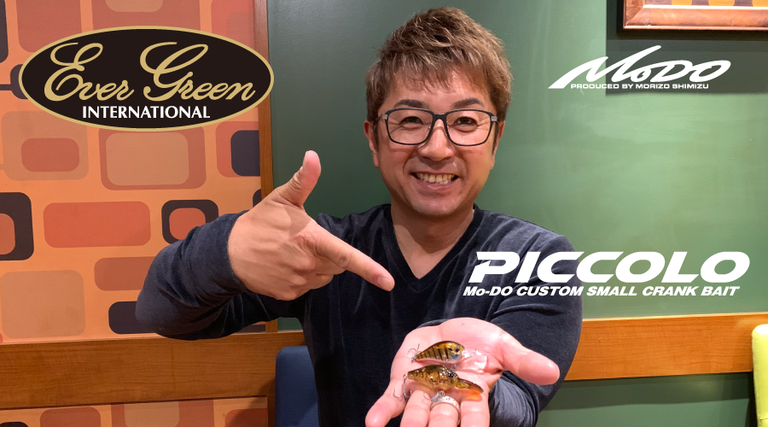 【EVERGREEN】PICCOLO KING 2019 SPRING CUP
