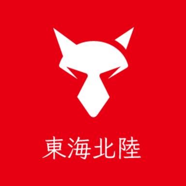 JACKALL大会(東海・北陸)
