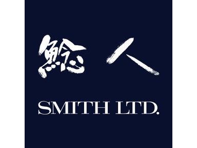 鯰人 by SMITH.