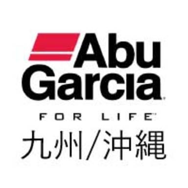 アブ・バークレイトーナメント【九州/沖縄】
