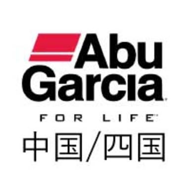アブ・バークレイトーナメント【中国/四国】