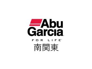 アブ・バークレイトーナメント【南関東】