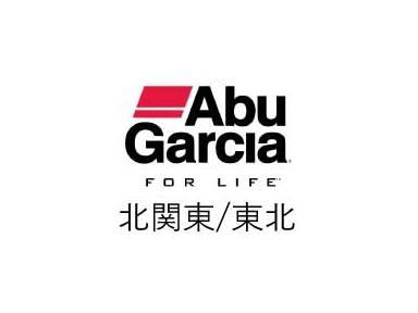 アブ・バークレイトーナメント【北関東/東北】