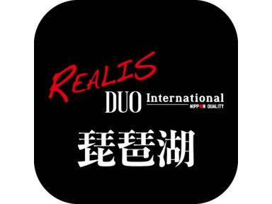 第二回DUOブラックバス大会/琵琶湖