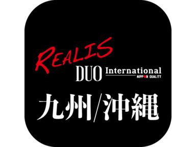 第二回DUOブラックバス大会/九州沖縄