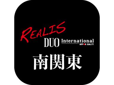 第二回DUOブラックバス大会/南関東