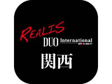 第二回DUOブラックバス大会/関西