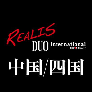第二回DUOブラックバス大会/中国四国