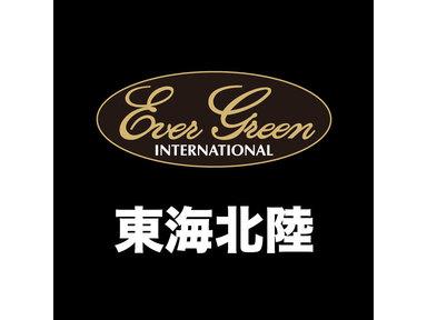 第2回 Ever Green cup@東海北陸