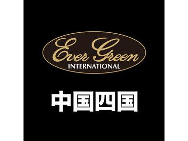 第2回 Ever Green cup@中国四国
