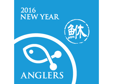 NewYear2016大会(メバル)