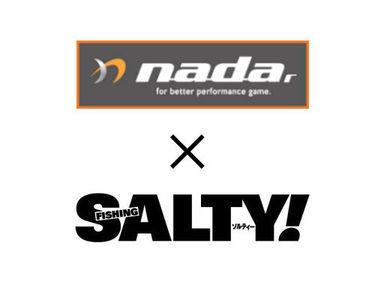 『nadar×SALTY! メバルダービー』with テスター陣